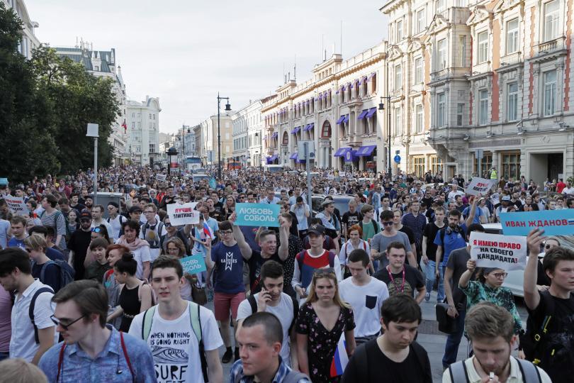 снимка 1 Над 1000 станаха арестуваните на протеста в Москва