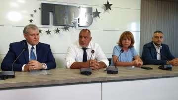 ГЕРБ и СДС подписаха споразумение за местните избори