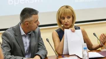 Манолова предлага София да се споразумее с Лондон за правата на българите