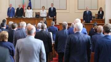 Започна новата сесия на парламента