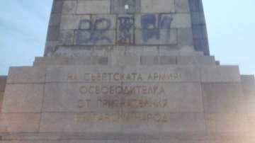 Паметникът на Съветската армия в София отново беше надраскан