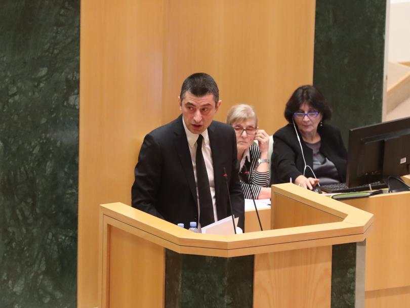 Грузинският парламент в неделя избра вътрешният министър Георги Гахария за