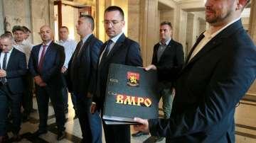 ВМРО се регистрира за местните избори