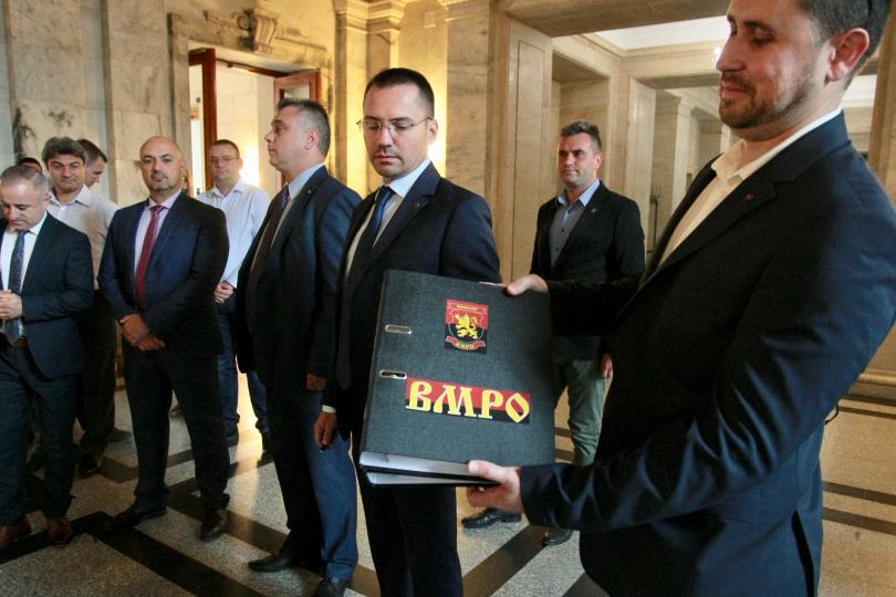 И ВМРО се регистрира за предстоящите местни избори .В Централната