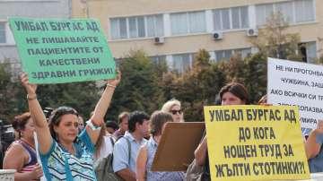 Професионалистите по здравни грижи протестират пред парламента