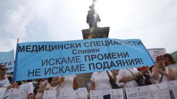 Медицинските специалисти подновиха протестите