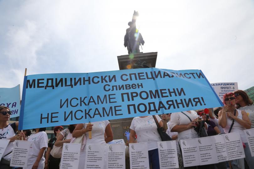 Професионалистите по здравни грижи отново излязоха на протест пред Народното