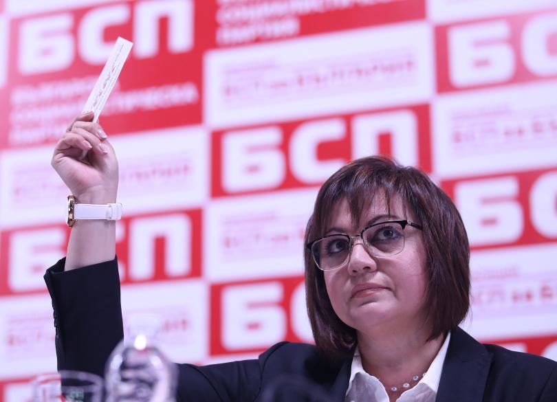 Националният съвет на БСП утвърди днес 120 свои кандидати за