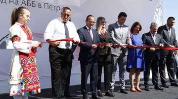 Борисов откри нов завод в Петрич, който ще осигури работа на над 400 души