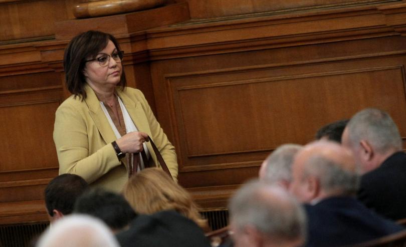 В декларация от парламентарната трибуна - лидерът на БСП Корнелия