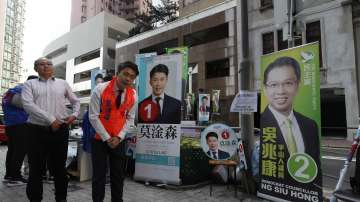 Провеждат се местните избори в Хонконг