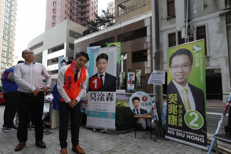 В Хонконг днес гласуват на местни избори, които са от