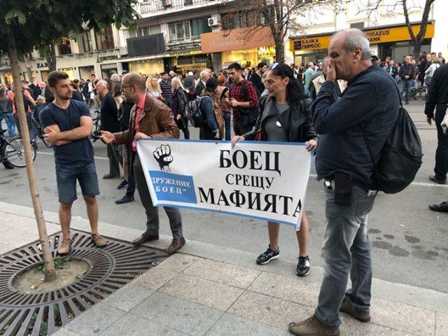 снимка 3 Пореден протест срещу номинацията на Гешев за главен прокурор
