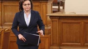 БСП ще внесе в деловодството на парламента вот на недоверие към правителството