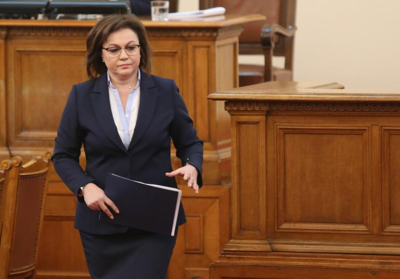 БСП ще внесе в деловодството на парламента четвъртия вот на