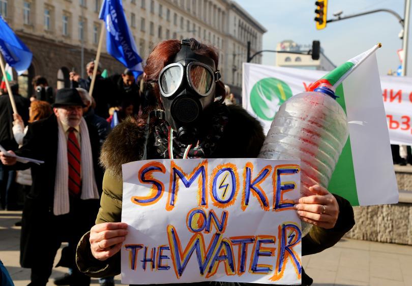 Жители на Перник протестираха в столицата днес. След като традиционният