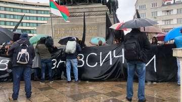 С викове Оставка започна протестът на майките пред НС