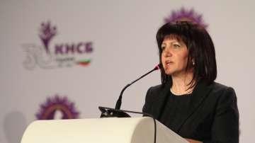 Караянчева: България е стабилна икономически и политически