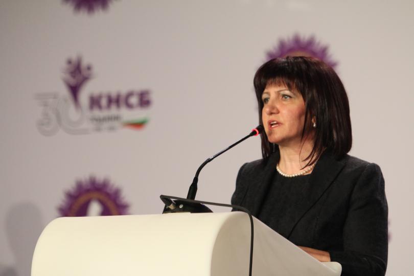 караянчева българия стабилна икономически политически