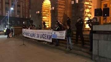 Пореден протест срещу избирането на Иван Гешев за главен прокурор
