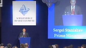 За Газпром не е приоритет нов договор с България