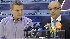 От Синята коалиция подозират провокации преди изборите