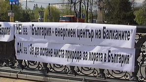 Протести на антиглобалисти в София