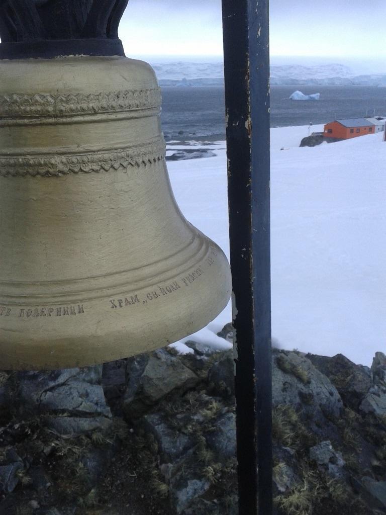 Антарктически дневник: Камбаната