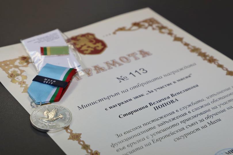 снимка 1 Военните ни медици получиха награди след успешна мисия в Мали (СНИМКИ)