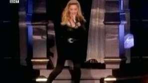 Мадона с политическо послание