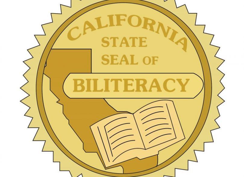 снимка 1 Българският език влиза в официална програма в Калифорния
