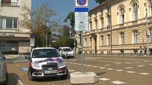 Намалял е трафикът в центъра на София