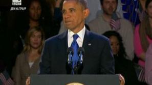 Очаквани промени в кабинета на Обама