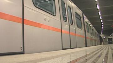 В Гърция започна стачка на обществения транспорт