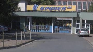 Фабриката за брикети Брикел иска да заработи отново