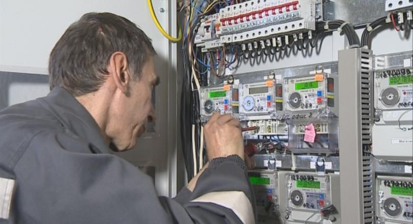 снимка 10 С 33% по-евтин ток за енергийно бедните