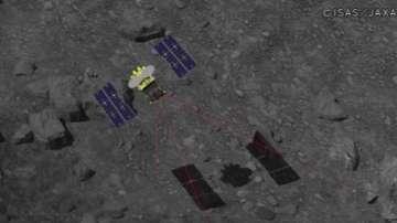 Японска сонда кацна върху астероид