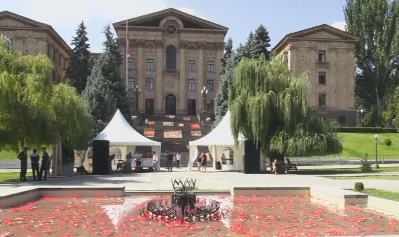 Снимка: В Армения посрещат Преображение Господне под вода