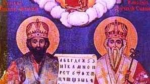 Честваме 24 май - денят на българската просвета и култура