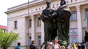 Отбелязваме 24 май с празнични шествия