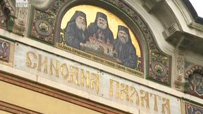 Избират тройката за патриарх