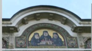 Светият Синод отложи избора на тройката за утре