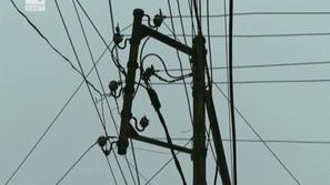 Обнародват промените в Закона за енергетиката