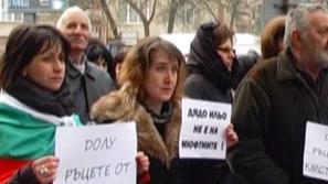 Протест в Кюстендил заради общински имоти