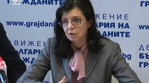 Движение България на гражданите и БЛС подписаха меморандум за сътрудничество