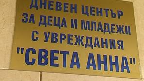 Поставят видеокамери в скандалния дом в Пловдив