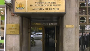 Общественият съвет към МЗ започва работа