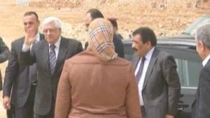 Преди срещите на Кери с Абас и Нетаняху