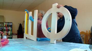 Хора с увреждания изработват Алея на азбуката в Пловдив