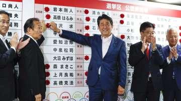 Управляващите в Япония запазват мнозинство в Горната камара на парламента